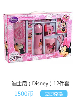 睿丁英语微课堂奖品兑换迪士尼(Disney)学生学习用品12件套