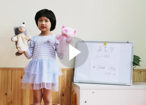 马艺宁同学的演讲表演