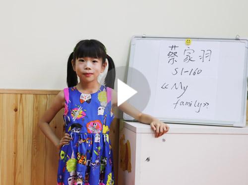 蔡家羽同学的演讲表演
