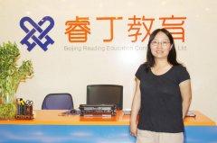 【加盟快报】北京上地校区: 加盟睿丁,实现教育共赢