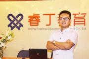河南商丘:与睿丁携手,找到适合中国孩子学习新途径