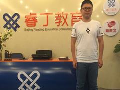 【加盟快报】十堰校区:双专利教学技术开拓中国孩子英语学习新方向