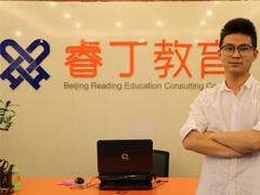 【加盟快报】河北固安校区:加盟睿丁英语,为孩子量身打造放心教育