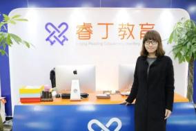 【直盟快报】温州校区:与睿丁携手,为教育事业贡献力量