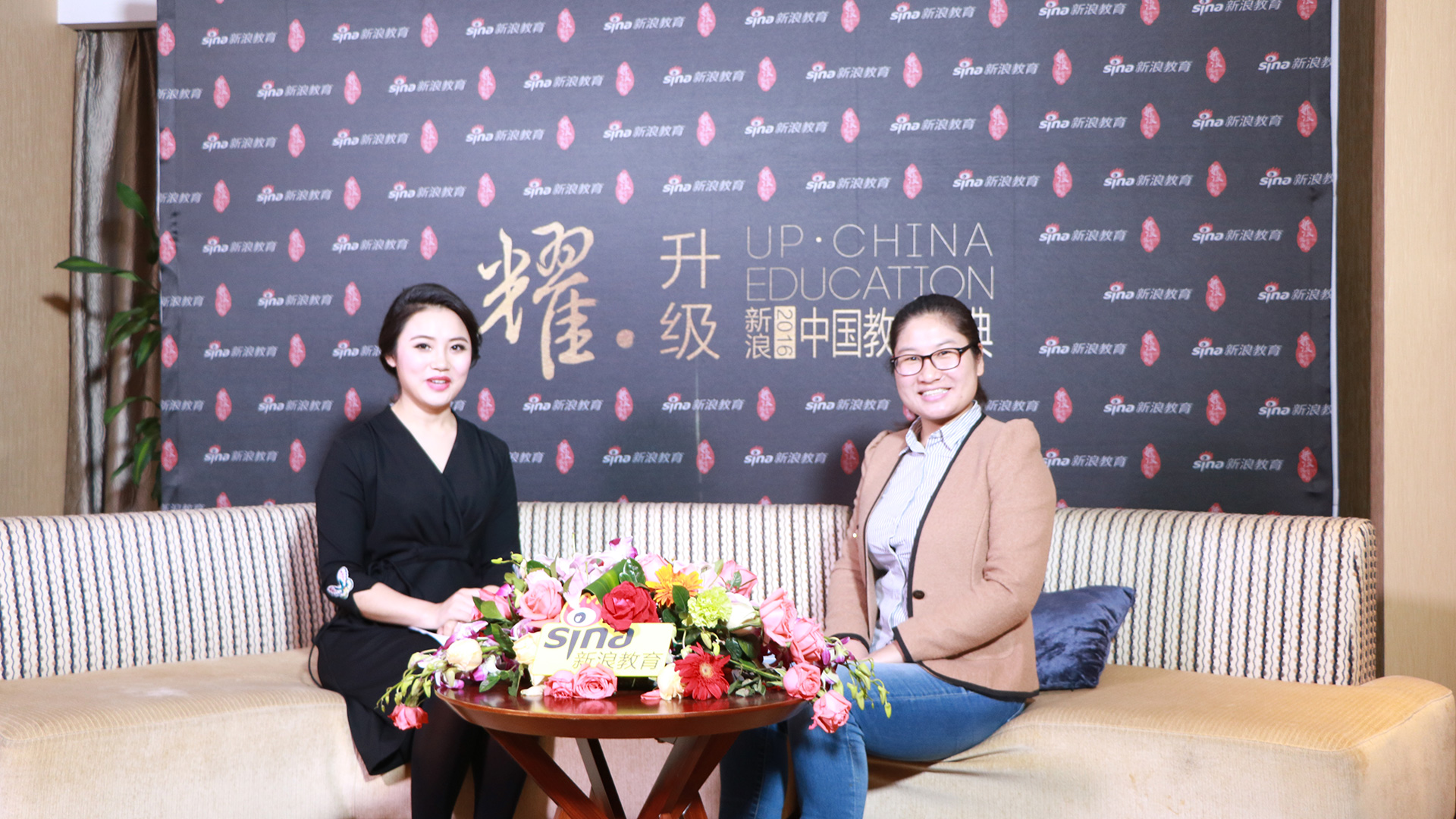 新浪2016中国教育盛典睿丁教育