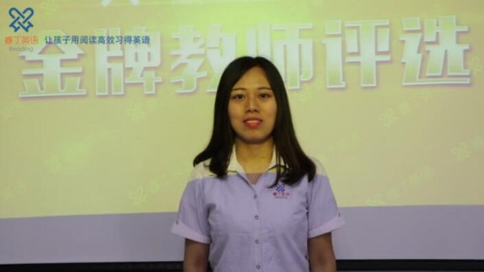 睿丁英语讲师温建红 lisa