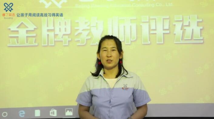 睿丁英语老师周敏燕 Amber