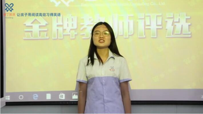 睿丁英语讲师李司晨 lily