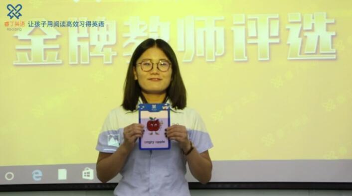 睿丁英语讲师刘春 Emily