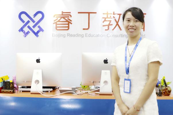 【直盟快报】山东临沂校区:携手睿丁,用阅读培养有后劲的学生