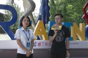 睿丁英语总部 朱璐老师