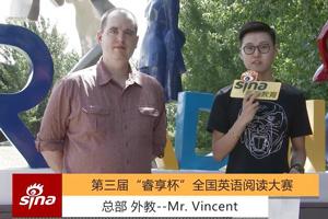 睿丁英语总部外教--Mr. Vincent