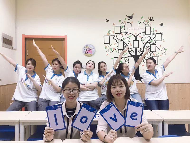 睿丁英语河北邯郸习得中心——教师节创意大赏