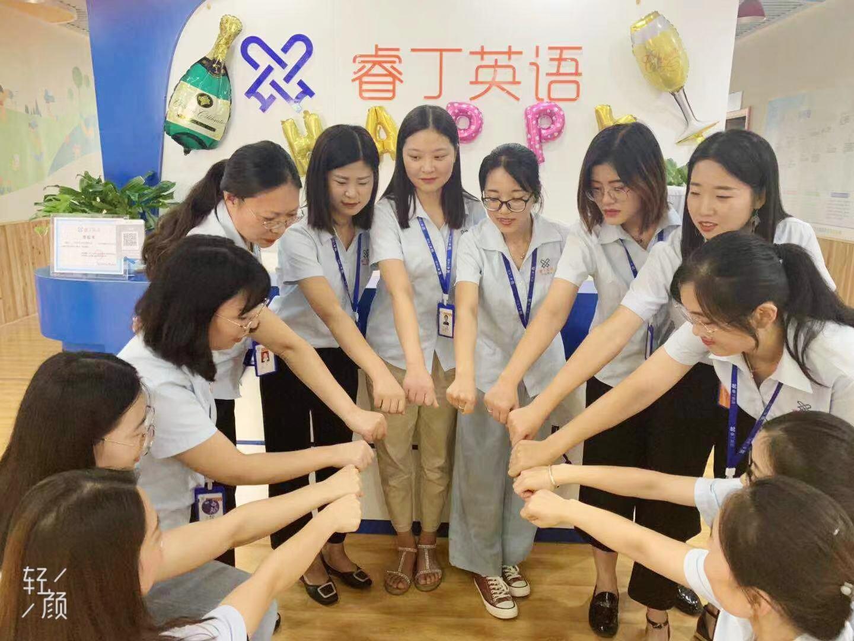 睿丁英语山东临沂习得中心——教师节创意大赏