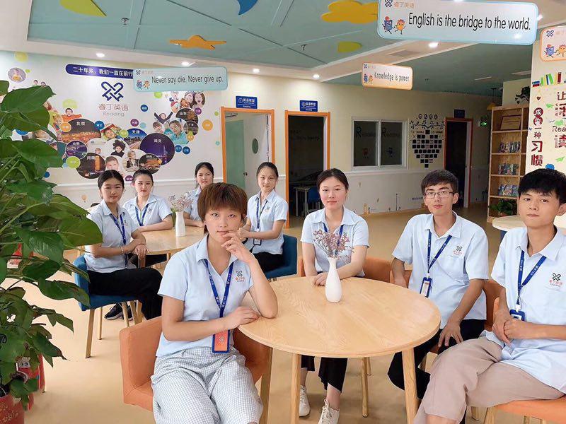 睿丁英语临沂解放路习得中心——教师节创意大赏