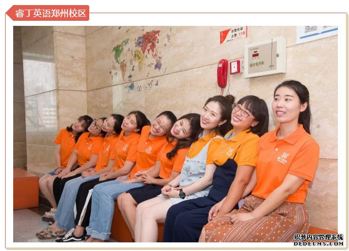 <b>郑州校区:聚一群人,做一件事,影响一座城!</b>