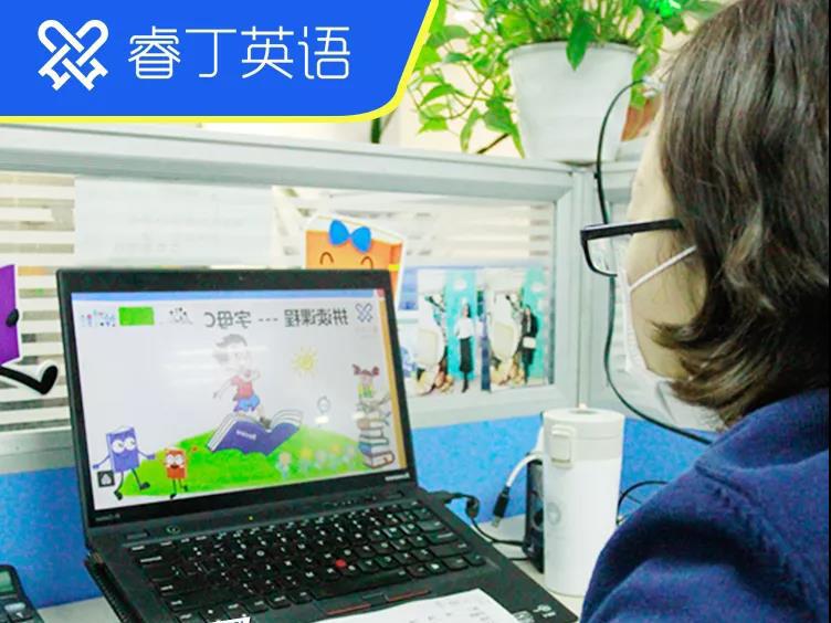 """上线五天,两万孩子火爆学习——睿丁战""""疫""""特别课程背后的故事"""