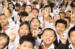 <b>北京市教委:确保2015符合条件非京籍孩子享高质量教育</b>