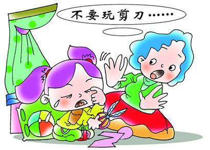 幼儿拿剪刀卡通