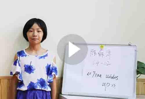 陈蘇洋同学的演讲表演