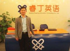 睿丁顺义校区加盟:共铸优质教育,共创行业奇迹