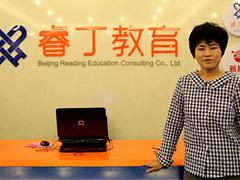 【直盟快报】北京瀛海校区:新的一年,携手睿丁,点亮梦想!