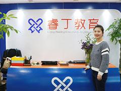 【直盟快报】河北邯郸校区:携手睿丁,把更高品质的英语教育方法带给孩子