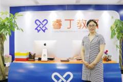 【直盟快报】南昌校区:与睿丁携手,激发孩子学习兴趣,快乐学英语!