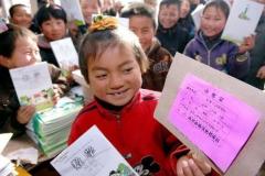 【媒体报道】免费教科书政策实现全国所有地区的全覆盖
