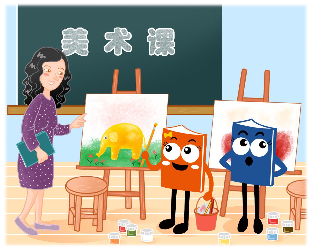 学生手绘英文电影海报
