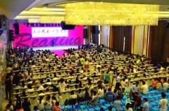 【Day 7】睿丁英语商丘校区千人周年盛典在仁德大酒店完美落幕
