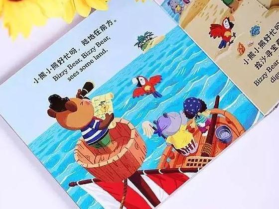 【资讯中心】儿童英语启蒙绘本的选择最