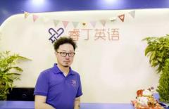 【新校快讯】睿丁英语上